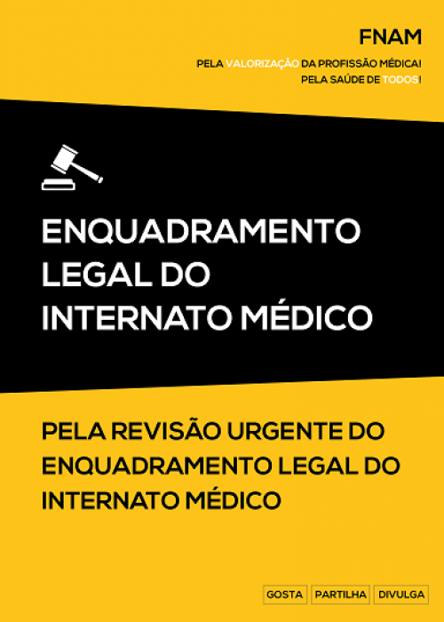 09-17 Enquadramento legal do internato médico